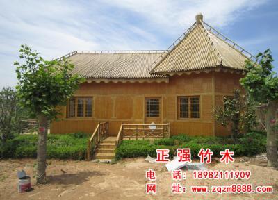 竹别墅  1